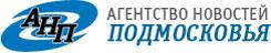 """""""Агентство Новостей Подмосковья"""""""