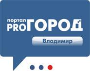 """""""Pro Город Владимир"""""""