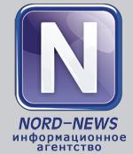 """""""Информационное агенство \""""Nord-News\"""""""""""