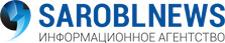 """""""ИА \""""Саратовские областные новости\"""""""""""