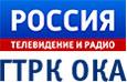 """ГТРК \""ОКА\"""""