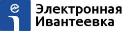 """""""Электронная Ивантеевка"""""""