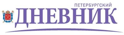 """""""Петербургский дневник"""""""