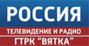 """ГТРК \""Вятка\"""""