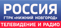 """ГТРК Нижний Новгород"""