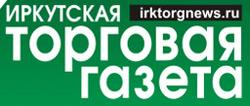 """""""Иркутская Торговая газета"""""""