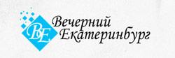 """""""Газета \""""Вечерний Екатеринбург\"""""""""""