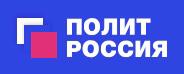 """""""Политическая Россия"""""""