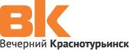 """""""Газета \""""Вечерний Краснотурьинск\"""""""""""
