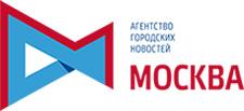 """""""Агентство городских новостей Москва"""""""