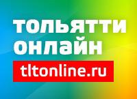 """""""Тольятти Онлайн"""""""