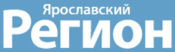 """Ярославский регион"""