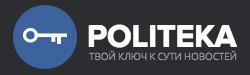 Politeka