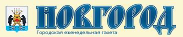 Новгород.ру