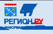 47-регион.ру