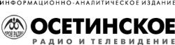 """""""Осетинское радио и телевидение"""""""