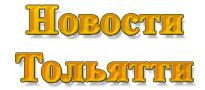 """Август новости"""