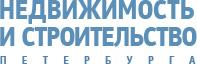 """""""Недвижимость и строительство Петербурга"""""""