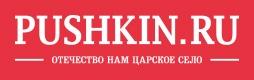 Pushkin.ru
