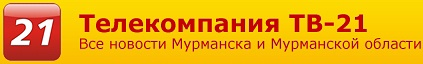 """Телекомпания ТВ-21"""
