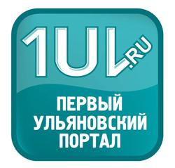 """""""Первый ульяновский портал"""""""