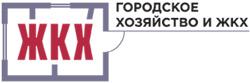 """""""ЖКХ: Журнал руководителя и главного бухгалтера"""""""