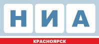 НИА-Красноярск