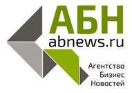 """""""Агентство Бизнес Новостей"""""""