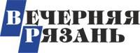 """""""Газета \""""Вечерняя Рязань\"""""""""""