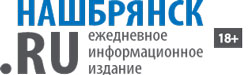 """Наш Брянск.Ru"""