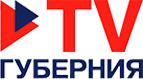 """""""TV Губерния"""""""