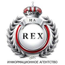 """""""ИА REX"""""""