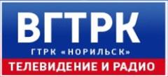 """""""ГТРК \""""Норильск\"""""""""""