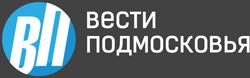 """""""Вести Подмосковья"""""""