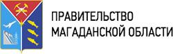 """""""Правительство Магаданской области"""""""