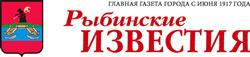 """""""Рыбинские известия"""""""