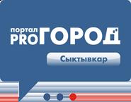 """""""Pro Город Сыктывкар"""""""