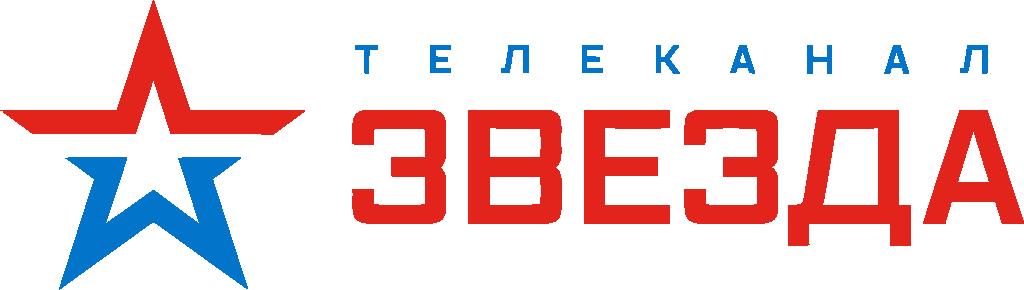 """""""Телерадиокомпания Звезда"""""""