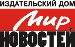 """""""Мир новостей"""""""