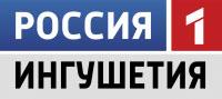 """""""ГТРК \""""Ингушетия\"""""""""""