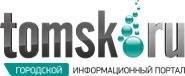 """""""Городской портал tomsk.ru"""""""