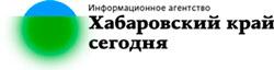 """""""Хабаровский край сегодня"""""""