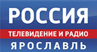 """ГТРК \""Ярославия\"""""