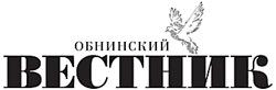 """""""Обнинский Вестник"""""""