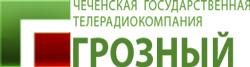 """""""ЧГТРК Грозный"""""""