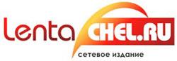 LentaChel.ru