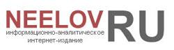 Neelov.ru