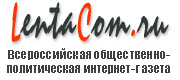 Lentacom.ru