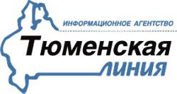 """""""Тюменская линия"""""""
