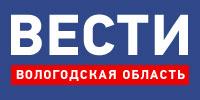 "ГТРК ""Вологда"""